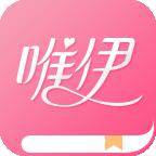 唯伊书坊apkV3.3 安卓版