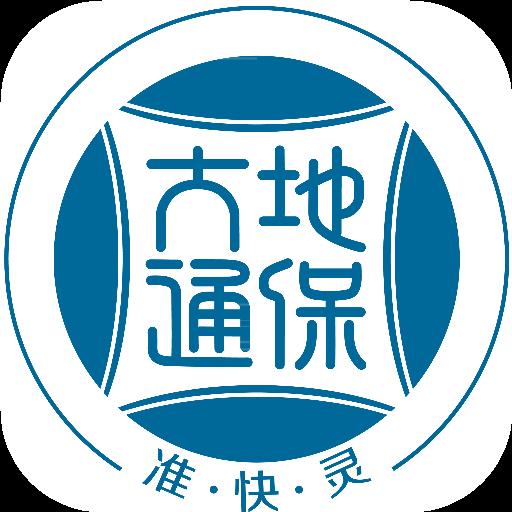 中国大地保险手机客户端4.1 官方安卓版