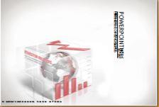 商务数据图表PPT模板