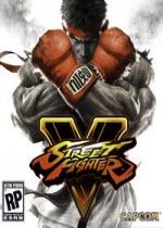 街头霸王5(Street Fighter 5)免安装硬盘版