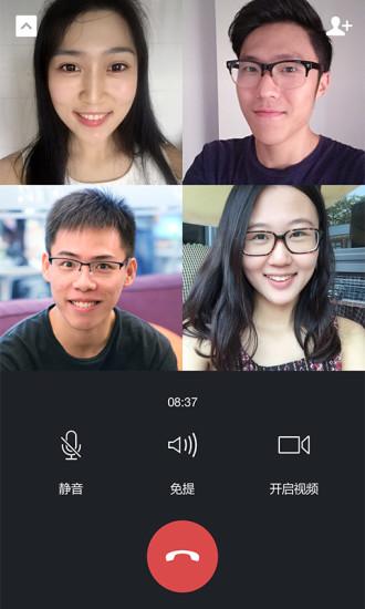微信手机版2017 v6.5.19 官方最新版