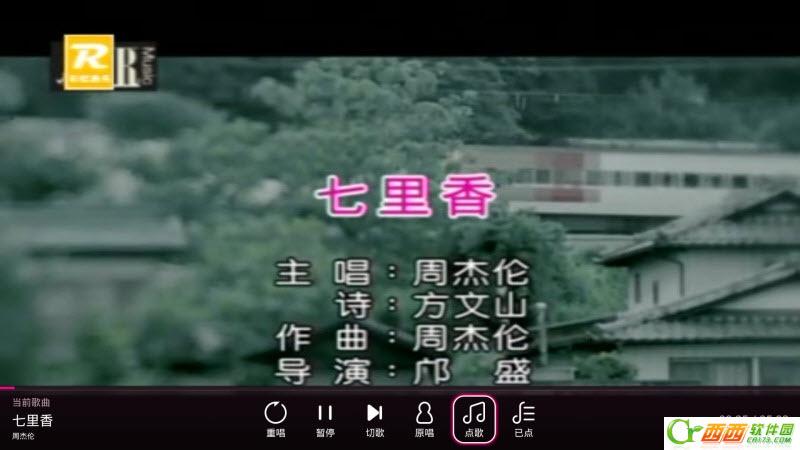 咪咕爱唱TV v2.6.001电视版