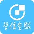 学信金服app