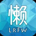 懒人服务(校园生活服务应用)V1.0.145 官方安卓版