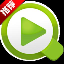 音悦台mini客户端v2.0.0.9 官方最新版