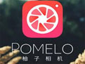 柚子相机安卓版