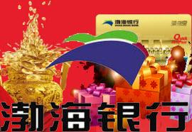 渤海银行下载_渤海银行手机银行_网银助手