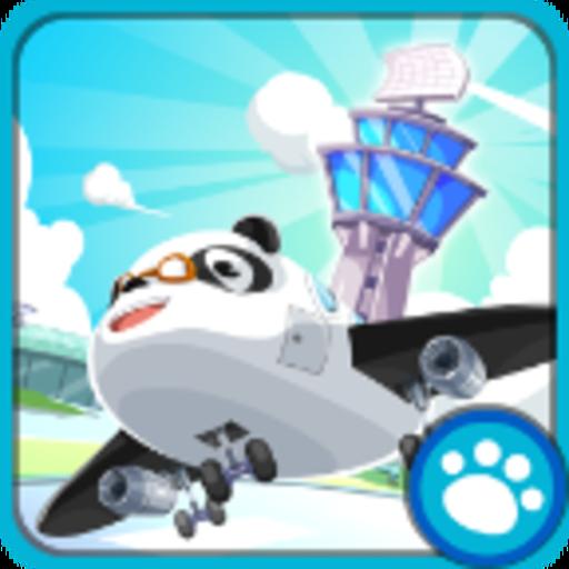 熊猫飞行员(模拟机场运营)v1.0 安卓版