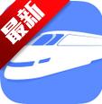 12306买票app2.3.11 安卓最新版