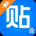极速签到(百度贴吧一键签到神器)app2.2安卓最新版