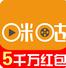 咪咕视频红包口令app2.0.2.1安卓版