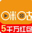 咪咕视频电脑版(咪咕视频红包口令)v4.0.0.7