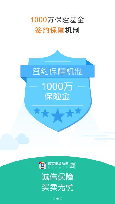 一亩田-农产品信息商务平台 6.09.16安卓版