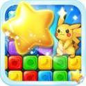 神奇宝贝消灭星(口袋妖怪消除)v1.0 安卓版