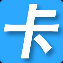 卡盟app(卡易信通用版应用)v1.5 安卓版