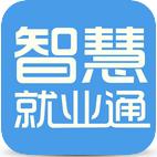 天河智慧就业通app2.0 官方安卓版