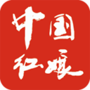 中国红娘(婚恋社交平台)