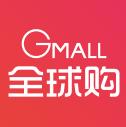 GMall全球购(奥特莱斯特卖)app