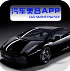 汽车美容app2.5安卓最新版