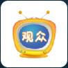 中视观众(央视节目入场申请App)