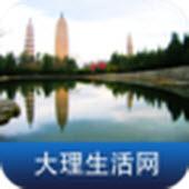 大理生活网(大理当地生活资讯服务平台)v1.0 安卓版