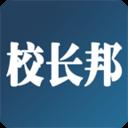校长邦(中国第一校长社群)V2.0.0 官方安卓版