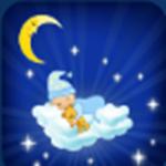 睡前儿童故事(幼儿教育)V1.8安卓版