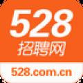 528招聘网官方客户端(求职必备)
