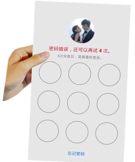 最新qq七钻图标等级素材包(全套300张)下载2016完整
