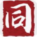 今日大同(大同综合资讯平台)