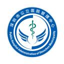 ios健康易(便民服务平台)