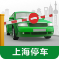 上海停车appv1.2.2官方iOS版