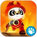 熊猫博士消防队(儿童教育游戏)v1.0 安卓版