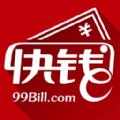 快钱钱包appv1.7.5官方iOS版