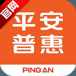 平安普惠app(平安易贷)V6.19.0 安卓版