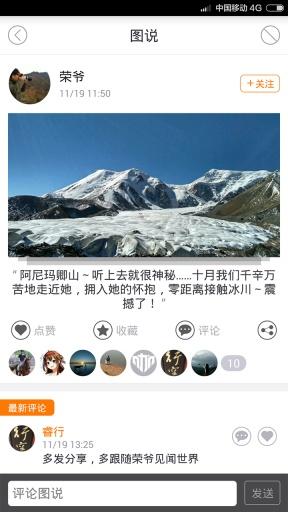 行咖(车友社区) 2.1.3 官网安卓版