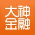 大神金融(掌上聚宝盆)1.0.1.0安卓版
