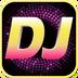 全民DJ appV1.2.0 安卓版