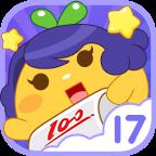 一起作业家长通appV1.9.8.1059安卓最新版