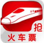 出行火车票(火车票购买)app