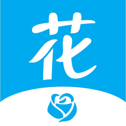 花集进货(鲜花进货平台)appv1.0官方安卓版
