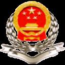 北京互联网地税局客户端