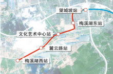 长沙地铁2号线西延线规划图2016最新版