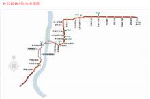长沙地铁3号线规划图2016最新版