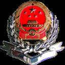 黑龙江省地税纳税申报表申报客户端