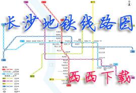 长沙地铁线路图最新规划_长沙地铁线路图高清版