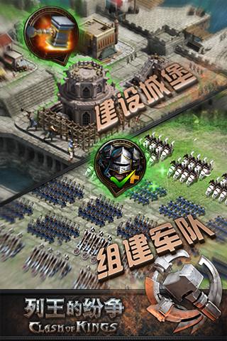 COK列王的纷争万圣节限定ios版 最新版