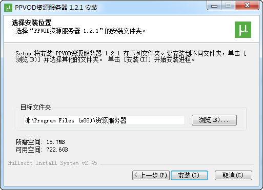 啪啪影音播放器服务端 1.2.1 官方版