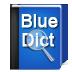 深蓝词典 v7.21.6电脑客户端