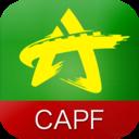 中国武警(中国军视网)